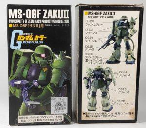 ガンダムカラー9MS-06F「ザクⅡ」用