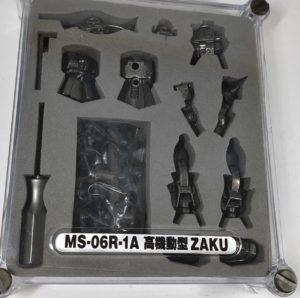 超合金NANO MS-06R-1A 高機動型ザク