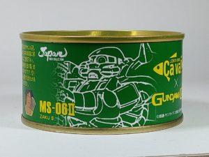国産サバのレモンバジル味サヴァ缶(量産型ザク)